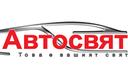 Opel Автосвят, Русе и София