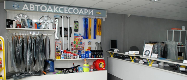 Opel резервни части Стефанов Мотърс, гр. Пловдив